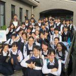 第3回湘洋中学器楽部「ふれあいコンサート」